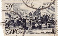 Timbres maroc_0006