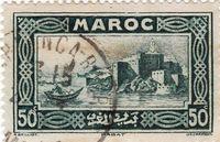 Timbres maroc_0005